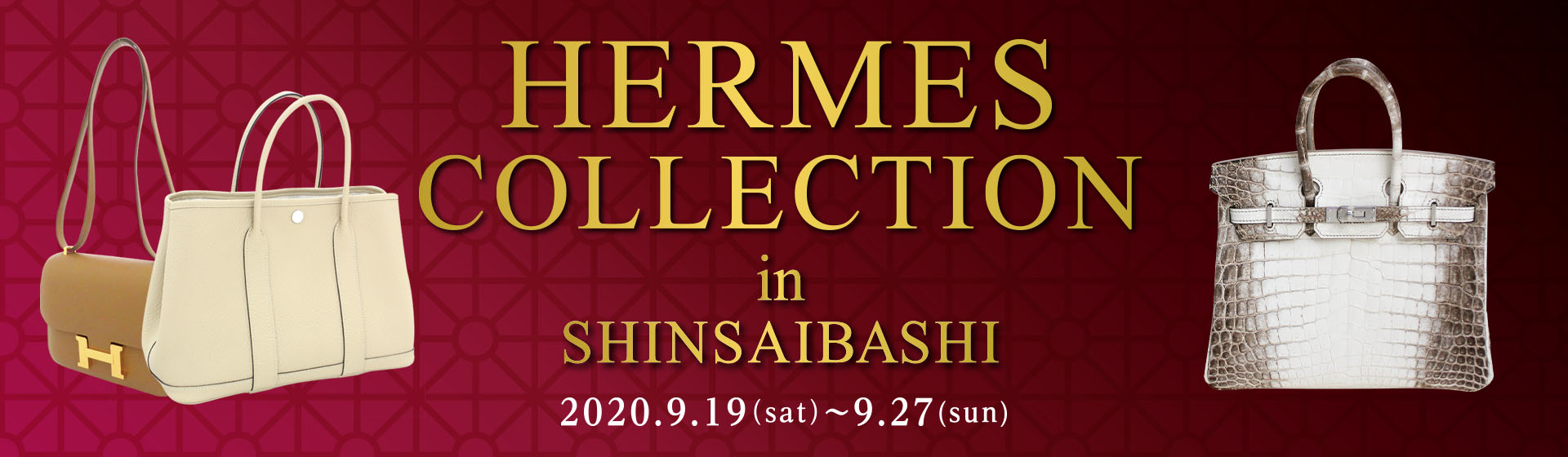 HERMES COLLECTION in SHINSAIBASHI 開催中